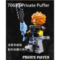 【群樂】LEGO 70657 人偶 Private Puffer 現貨不用等