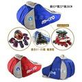 【大有運動】輪滑 側背袋 直排輪 溜冰鞋 鞋袋 四輪 花式溜冰 袋子 背包 台中可自取