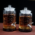加厚玻璃泡酒瓶帶龍頭5斤10釀酒罐密封人參藥酒壇子家用酒桶容器 HM 居家物語