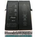 三重iphone6換電池 IPHONE6原廠認證電池 iphone6plus電池只要399元 電池更換現場維修