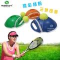 treewalker-073051 網球練習座 手提式 户外網球 初學者練習器 單人網球訓練器附收納袋