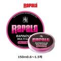 Rapala RAPARA lapinova X 多遊戲 RAPINOVA-X 多遊戲粉紅 150 米 0.6 至 1.5 的釣魚線主題 merval 鱒魚 PE Hikoboshi-Fishing