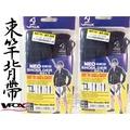 【來來釣具量販店】V-FOX VC-901 束竿背帶~~素面全黑