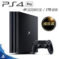 SONY PS4 Pro主機(極致黑) + 第二手把(黑)