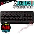 PC PARTY 現貨 ZOWIE CELERITAS II 2代 光軸 電競比賽專用 機械式鍵盤 8倍速變頻