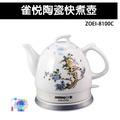 日象雀悅陶瓷快煮壺 1.0L 按壓式開關 304不鏽鋼 煮水壺 ZOEI-8100C