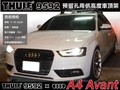 ∥MyRack∥Audi A4 Avant 車頂架 THULE  Wingbar Edge 9592+Kit ∥YAKI