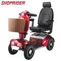 【SHOPRIDER】TE-889SLBF電動代步車(煞車升級款)