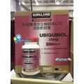 Costco代購 #662630 Kirkland Signature 科克蘭 還原型輔酵素 Q10