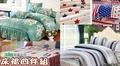 Osun-床裙式床包被套四件組(標準雙人/CE-219)