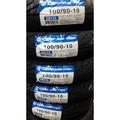 【順昌精品】#可超商取件# 正新 C6133 100/90-10輪胎 特價優惠中 10吋機車輪胎