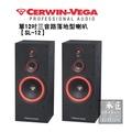美國大地震CERWIN-VEGA 【SL-12】單12吋三音路落地型喇叭/對-桃園承巨音響