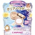 現貨 Canmake 24hr 晚安蜜粉 素顏蜜粉 4.5g