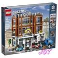 JCT LEGO樂高─10264 CREATOR系列 轉角修車廠