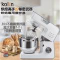 【現貨秒發】 Kolin 歌林 抬頭式攪拌器 強力 料理機 攪拌機 KJE-KYR521