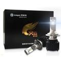 高階款【19年式雪萊特LED大燈】360度可調光形 保固1年H1 H4 H7 H11 9006 9012 LED大燈