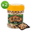 【盛香珍】開心果禮桶460gx2桶入(堅果/派對/下酒/年節)