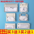Panasonic washing machine filter bag accessories automatic Panasonic washing mac