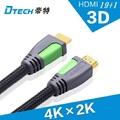 【生活家購物網】DTECH HDMI線 尼龍包覆 1.4版 3D 影像螢幕線 FHD 1080p 網路視頻訊號電腦主機電視 PS3 PS4  MOD 20米