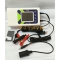 麻新SC-1000+ 充電器 12V電池 鉛酸 鋰鐵 雙模機 脈衝式-充電機(可含運超取)