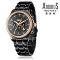 ARBUTUS 愛彼特 紳士型多功能腕錶 AR210BBS