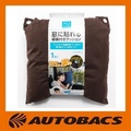 Autobacs Quality (AQ) Suction Holder Pillow Brown