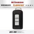 【2M2 晶片鑰匙】MITSUBISHI 三菱汽車 Lancer Fortis Outlander 免鑰匙配製 遺失拷貝