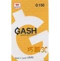 巧麟 - GASH點數卡橘子點卡150點 捷遊卡銷售中心 樂點卡 線上遊戲點數卡 E-mail收免運費可紅利扣抵