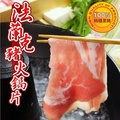 【台北濱江】西班牙伊比利法蘭克豬火鍋片2包(300g/包)