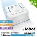 美國iRobot Braava Jet 240 擦地機器人 總代理保固1+1年(獨家送好禮)