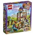 不做Lego朋友朋友的栅欄的房屋41340 LEGO Friends智育玩具聖誕禮物 Game And Hobby Kenbill