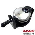 台灣三洋SANLUX-可調溫翻轉鬆餅機HPS-28AW