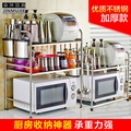 Promotional oven shelf microwave oven rack