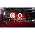 小傑車燈-FORD TIERRA LS RS SE 手工客製 黑框 四光圈 四魚眼大燈