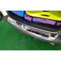 (小鳥的店) 本田 2012-16 CRV4 CR-V 4.5 專用 後保桿防滑飾條 防刮板 後外護板 亮面 Honda