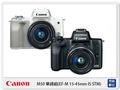 回函送2000元禮券+64G~ CANON EOS M50+15-45mm 單鏡組 (M50 15-45,彩虹公司貨)