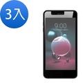 LG K9 透明 9H  防撞 防摔 保護貼 -超值3入組