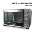 國際牌32L雙溫控/發酵烤箱NB-H3200