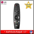 LG AN-MR18BA Magic Remote Control for Select 2018 LG AI ThinQ® Smart TV