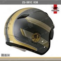 【ZEUS安全帽 ZS-388A 復古安全帽】內建墨片│半罩騎士帽│超輕量│全可拆透氣內襯
