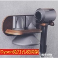 適用戴森吹風機支架免打孔實木掛架 置物架衛生間電吹風收納架子 igo陽光好物