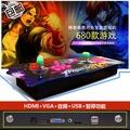 2017新年過年必備 月光寶盒4s 高畫質旗艦版 680款 街機 遊戲 HDMI 懷舊 遊戲機
