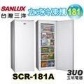 SANLUX三洋181L風冷無霜直立式冷凍櫃 SCR-181A