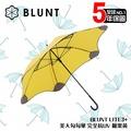 超級防風【5年保固】BLUNT LITE3+美人勾勾傘 糖果黃🌀🌀保蘭特直傘 抗UV 晴雨傘 勾勾傘