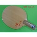<千里達桌球網>星慶  102.1克)百年台檜製成的桌球拍,台灣神木檜木單板中國式。