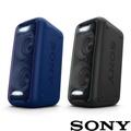 【SONY 索尼】BASS重低音無線藍芽喇叭GTK-XB5