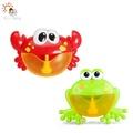 新增青蛙款 螃蟹泡泡機 洗澡沐浴音樂泡泡製造機 兒童洗澡戲水玩具抖音爆款玩水好夥伴 螃蟹泡泡機泡澡必備瘋狂泡泡機