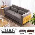 【H&D】Omar 奧瑪北歐風簡約三人沙發-2色