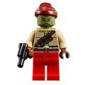 LEGO 樂高 9496 kithaba 附槍