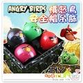 任你逛☆ 正版授權 Angry Birds 電影憤怒鳥安全帽吊飾  小飾品 禮物 鑰匙圈吊飾 anyfun【D6047】